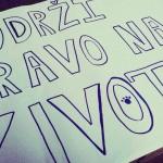 """PODRŽITE IH: U subotu, 4. aprila, učenici iz Beograda organizuju protest """"RECI NE EUTANAZIJI""""!"""