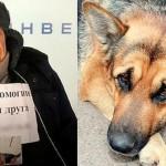 Vladimir Davidov (77) preminuo od infarkta, nakon što nije uspeo da pronađe svog ukradenog psa!