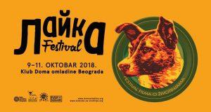 festival filma Lajka petface
