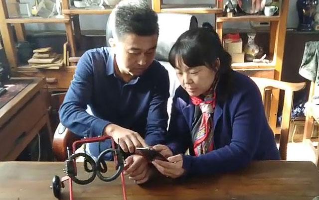 Gao i supruga