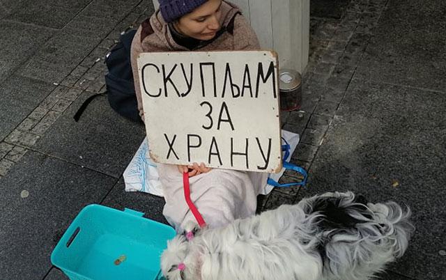 prosjačenje u centru Beograda
